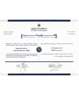 Certificate of Membership on Iran Electrical Industry Syndicate